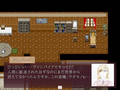 血の穢れを乗り越えて・・・ Game Screen Shot3