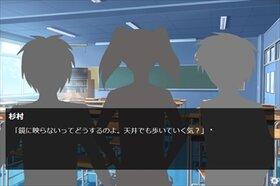鏡姫 Game Screen Shot2
