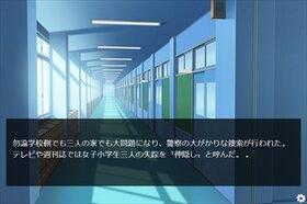 鏡姫 Game Screen Shot3