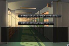 鏡姫 Game Screen Shot4
