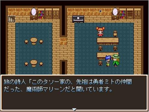 MITO~竜の国から来た少女~ Game Screen Shot1