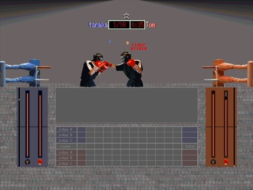 SAMURAI BOXING Game Screen Shot