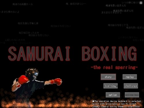 SAMURAI BOXING Game Screen Shot2