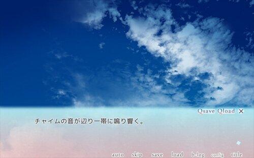 ルート ルート ルート Game Screen Shot1