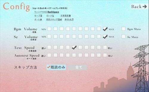 ルート ルート ルート Game Screen Shot3