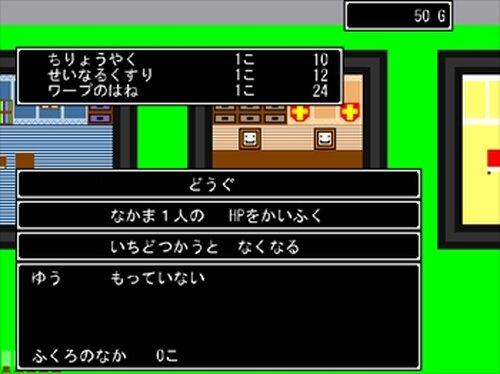 しかくクエスト Game Screen Shot2