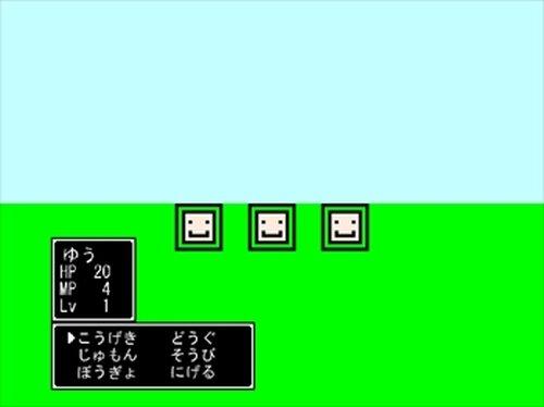 しかくクエスト Game Screen Shot4