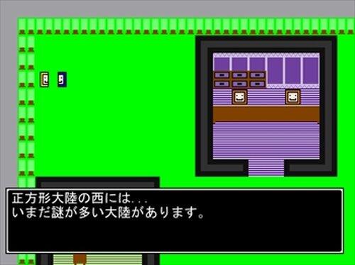 しかくクエスト Game Screen Shot5