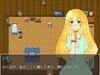 Leiche screenshot of game