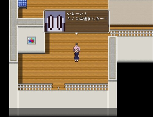 きのこぬん Game Screen Shot