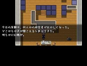 きのこぬん Game Screen Shot3