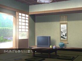 からあげ対決 Game Screen Shot2