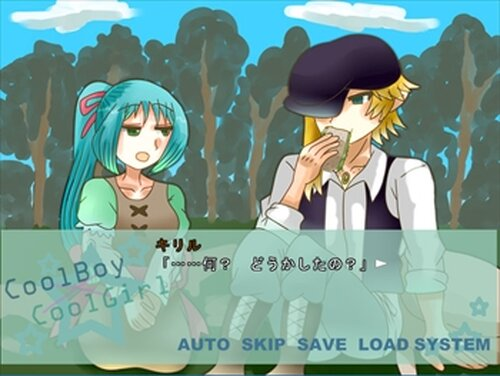 CoolBoy×CoolGirl Game Screen Shots