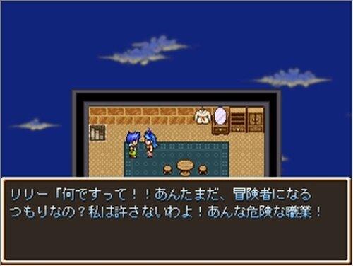 MITO~竜の国から来た少女~ Game Screen Shot2