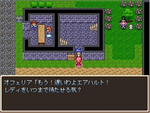 MITO~竜の国から来た少女~ Game Screen Shot3