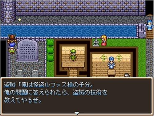 MITO~竜の国から来た少女~ Game Screen Shot4