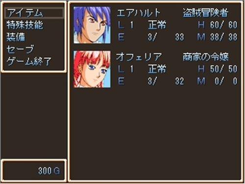 MITO~竜の国から来た少女~ Game Screen Shot5