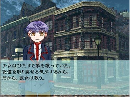 バルカローレと少女の記憶 Game Screen Shot2