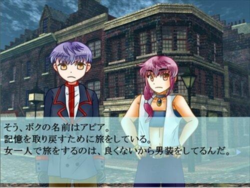 バルカローレと少女の記憶 Game Screen Shot3
