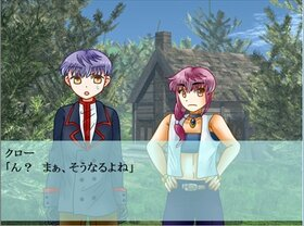 バルカローレと少女の記憶 Game Screen Shot4