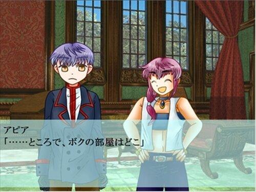 バルカローレと少女の記憶 Game Screen Shot5