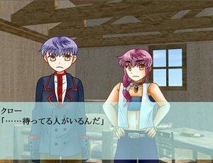 バルカローレと少女の記憶 Screenshot