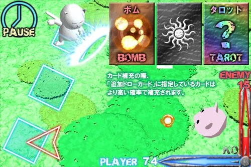 Arcanya Duel(あるかにゃでゅえる)ver 6.9.0 Game Screen Shot