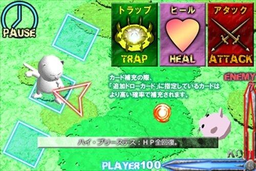 Arcanya Duel(あるかにゃでゅえる)ver 6.9.0 Game Screen Shot2