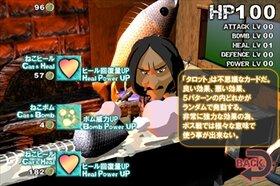 Arcanya Duel(あるかにゃでゅえる)ver 6.9.0 Game Screen Shot3