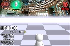Arcanya Duel(あるかにゃでゅえる)ver 6.9.0 Game Screen Shot4