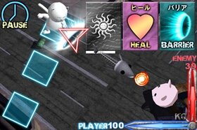 Arcanya Duel(あるかにゃでゅえる)ver 6.9.0 Game Screen Shot5