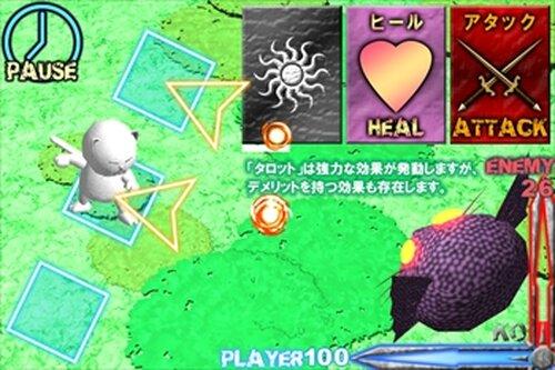 Arcanya Duel(あるかにゃでゅえる)ver 6.9.0 Game Screen Shots