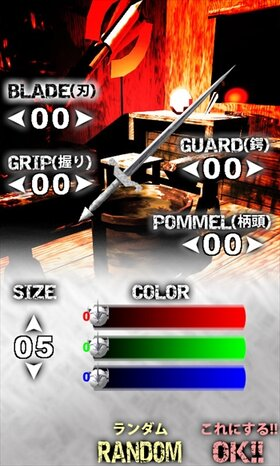 あばれ勇者にぅにぅ ~Brave of Chronos~ Game Screen Shot2