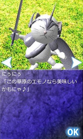 あばれ勇者にぅにぅ ~Brave of Chronos~ Game Screen Shot4