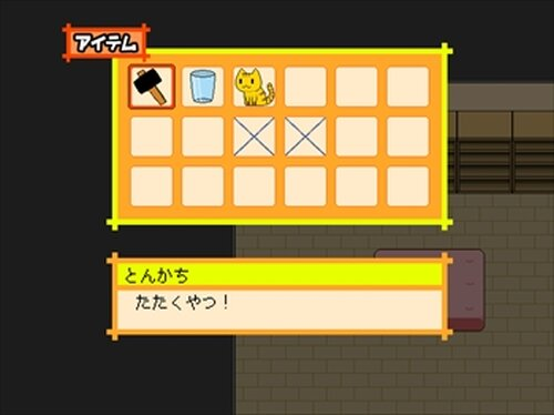 ねこかぺ Game Screen Shot3