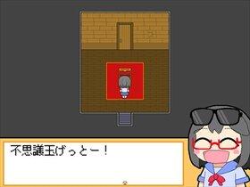 ねこかぺ Game Screen Shot5