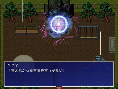 あの日あの夏あの祠 Game Screen Shot
