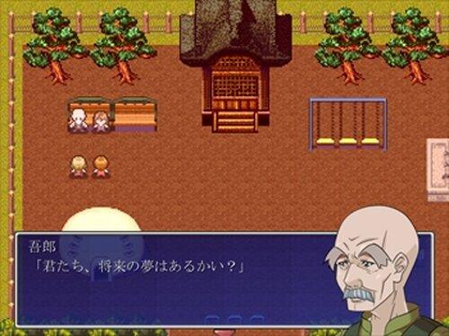 あの日あの夏あの祠 Game Screen Shot3