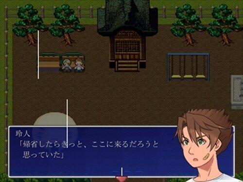 あの日あの夏あの祠 Game Screen Shot4