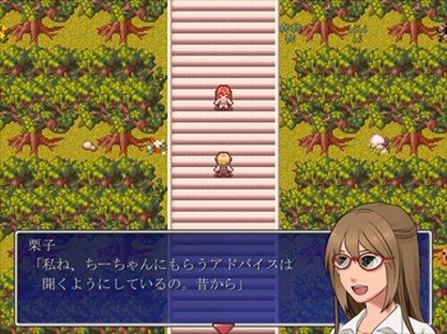 あの日あの夏あの祠 Game Screen Shot5