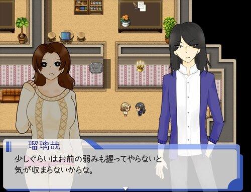 ワケありの暴君さん Game Screen Shot1