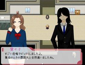 ワケありの暴君さん Game Screen Shot5