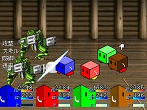 Blue Adventure Game Screen Shots