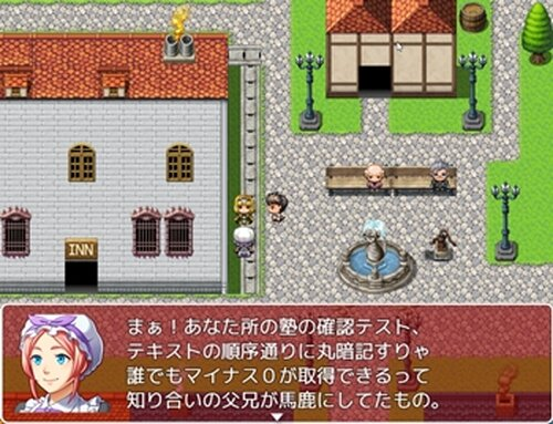 ニナと鍵守の勇者~白緑双糸~ Game Screen Shot2