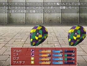 ニナと鍵守の勇者~白緑双糸~ Game Screen Shot3