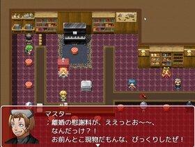 ニナと鍵守の勇者~白緑双糸~ Game Screen Shot4
