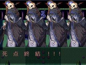 ニナと鍵守の勇者~白緑双糸~ Game Screen Shot5