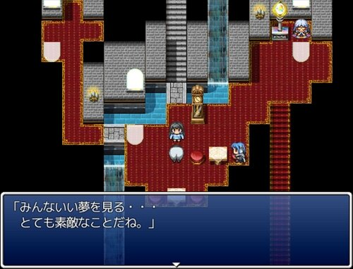 ある××の悲劇 Game Screen Shot1