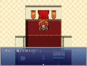 ある××の悲劇 Game Screen Shot3