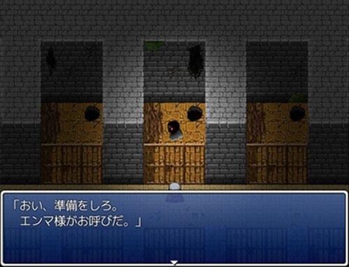 ある××の悲劇 Game Screen Shot5